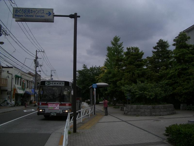 コナミスポーツ目黒★★★★★->画像>26枚